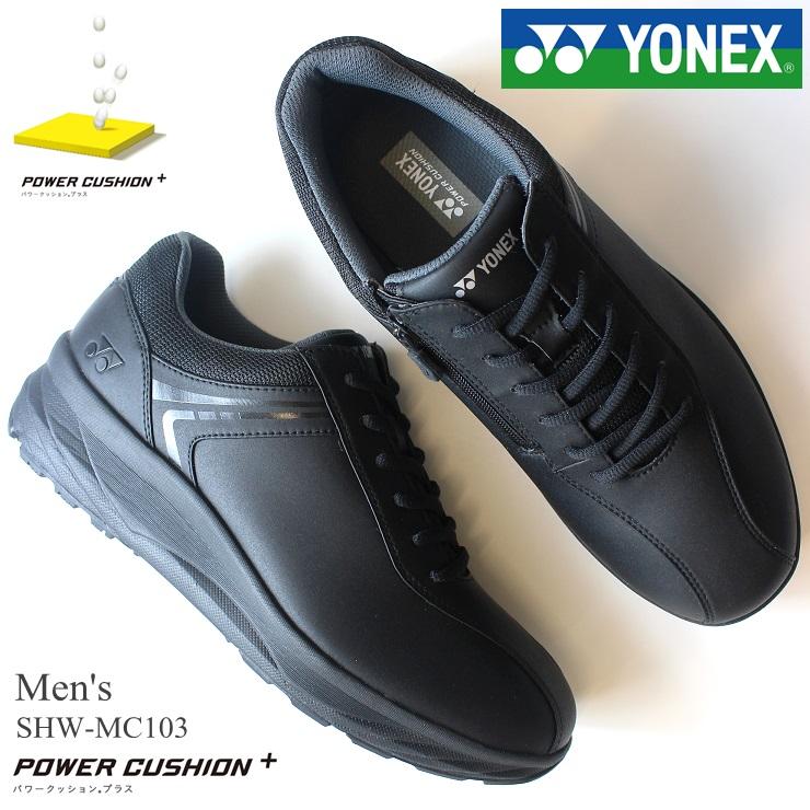 祝開店大放出セール開催中 ヨネックス パワークッションウォーキングシューズ 内側ファスナーで脱ぎ履きカンタン ウォーキングシューズ メンズYONEX パワークッション MC103 カジュアルシューズ 送料無料新品 ロコモティブシンドローム SHW-MC103 歩きやすい ブラック紳士靴 ロコスライド ファスナー