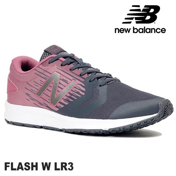 new balance flash