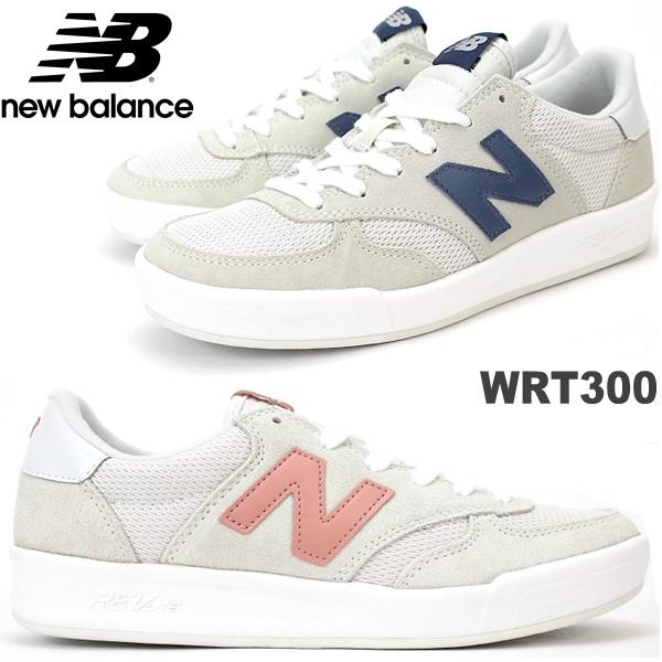 new balance wrt300