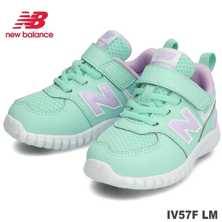 ニューバランス 割り引き 子供スニーカー ベビーシューズnew balance IV57F LM MINT ベビーシューズ 子供靴 運動靴 上履き 公式サイト キッズスニーカー 男の子 女の子 ジュニアスニーカー