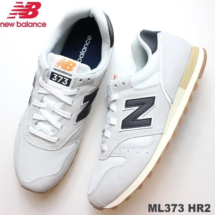 ニューバランス WEB限定 373 ML373 HR2 GRAY new 大人気! BLACK balance ML373レディーススニーカー