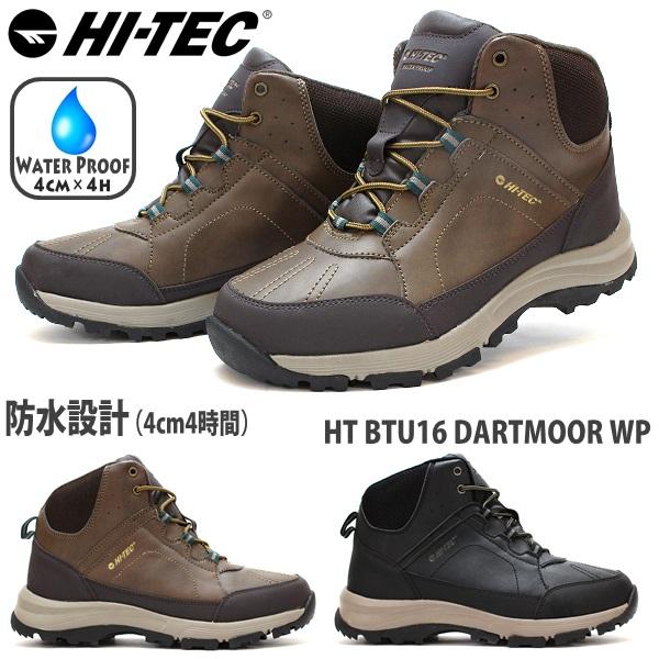 HI-TEC スノトレ 防水設計 メンズハイテック HT BTU16 SEAL限定商品 DARTMOOR WP防水機能 ウィンターシューズ 防水ブーツ 防水 スノーブーツ 日時指定 雪道 靴 ウォータープルーフ