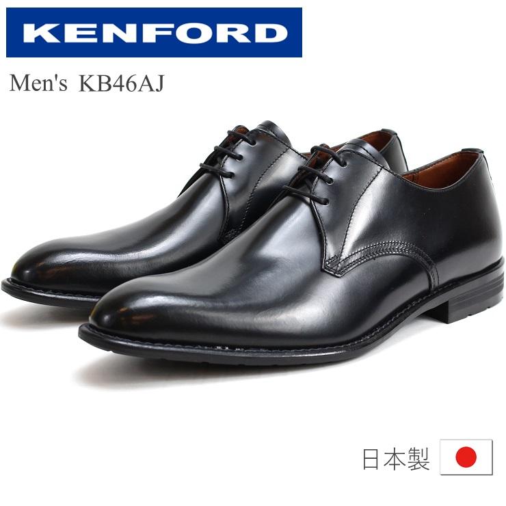 リーガルの弟分として生まれた 結婚祝い ケンフォード ビジネスシューズ 割引 本革KENFORD KB46AJビジカジシューズ ロングノーズ 通勤 撥水 カジュアルシューズ 紳士靴 ドレスシューズ革靴