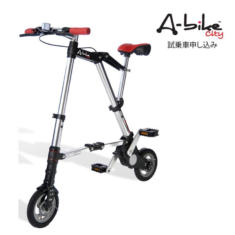 【A-bike City 試乗車】日本特別仕様車A-バイク シティ