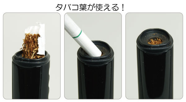 "Heating expression, vaporization-type cigarette ""ZOOKA"" (ズーカ)"