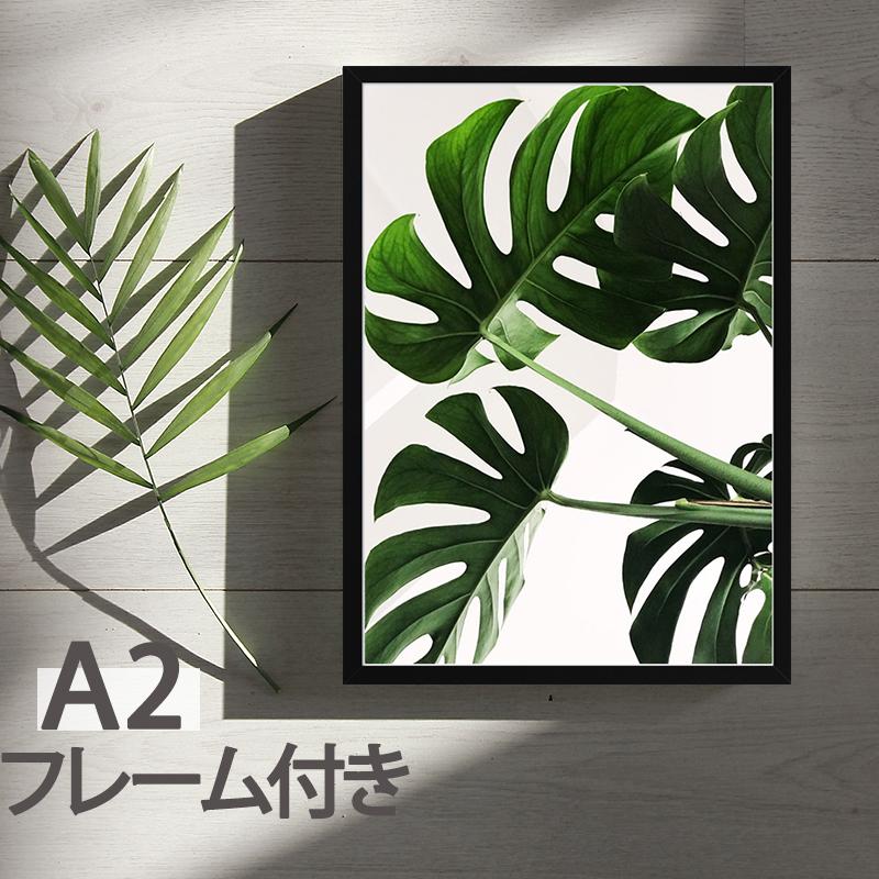 ヒーリングアートインテリア 信憑 アートポスター フレーム付 リーフデザインA2サイズ 超人気