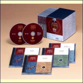 【通常送料・代引手数料0円】あらえびすSP名曲決定盤 第1集(CD)