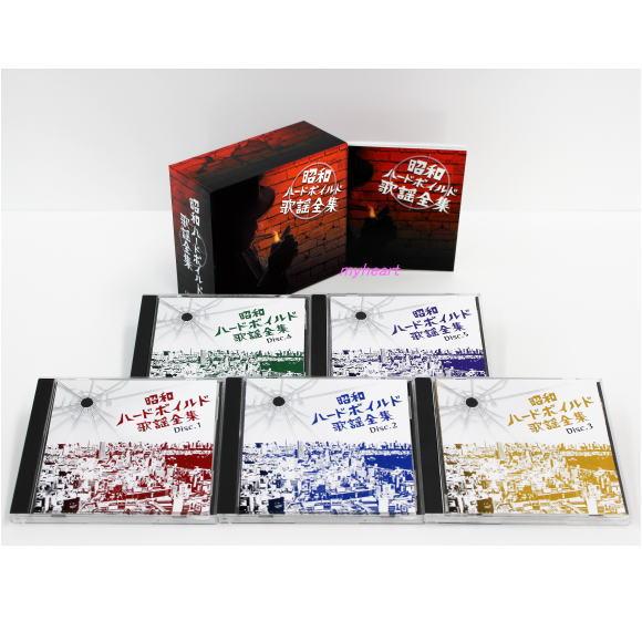【宅配便配送】昭和ハードボイルド歌謡全集 CD-BOX(CD5枚組)(CD)