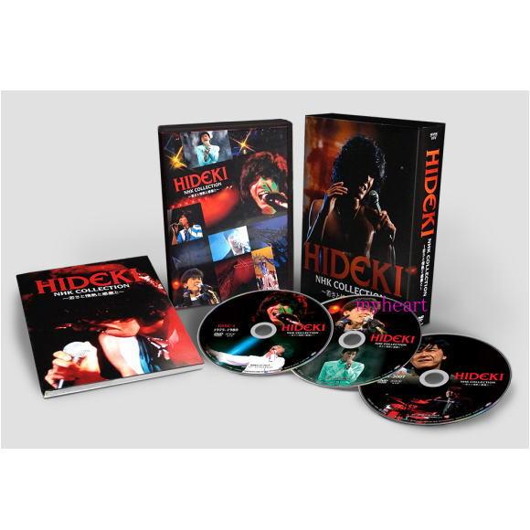 【宅配便配送】【新品】HIDEKI NHK Collection 西城秀樹~若さと情熱と感激と~(DVD)