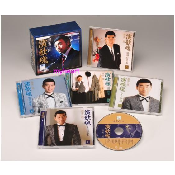 【宅配便配送】渥美二郎 演歌魂(CD)