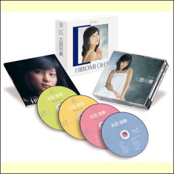 太田裕美 GIFT BOX(CD)