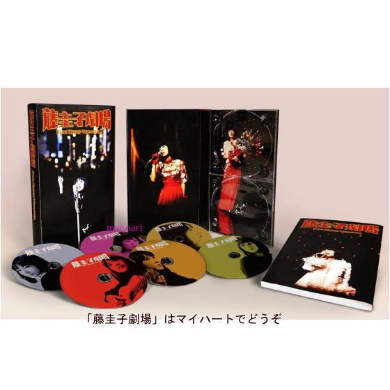 1970年代の音楽シーンを駆け抜けた藤圭子のライブ盤を初CD化 藤圭子劇場 再入荷 予約販売 宅配便配送 CD6枚組 再入荷/予約販売!