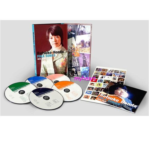 【宅配便配送】Rutsuko Honda FOLK SONGS 1970-1975/本田路津子(CD)