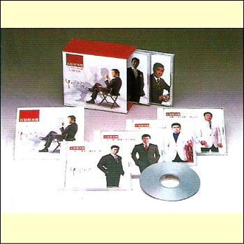 【在庫あり】【ご注文当日又は翌日出荷いたします】石原裕次郎 シングルベスト100-狂った果実~北の旅人-(CD)