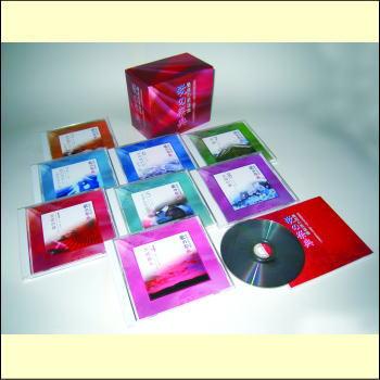 【宅配便配送】魅惑の歌謡曲 歌の祭典 CD-BOX(CD)