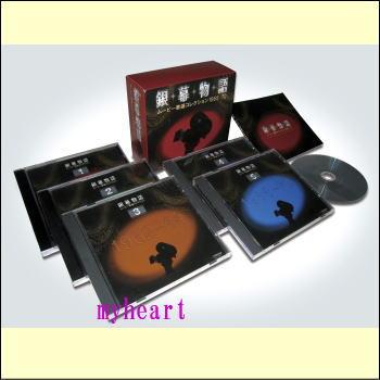 【宅配便配送】銀幕物語 ムービー歌謡コレクション1955-70 CD-BOX(CD)