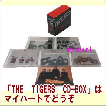 【宅配便配送】ザ・タイガースCD-BOX/THE TIGERS CD-BOX(CD)