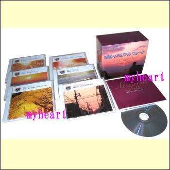 【宅配便配送】青春メモリアルフォーク CD-BOX(CD)【t】