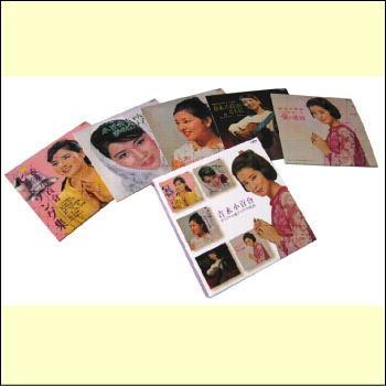 【通常送料・代引手数料0円】吉永小百合 オリジナル紙ジャケットBOX(CD)