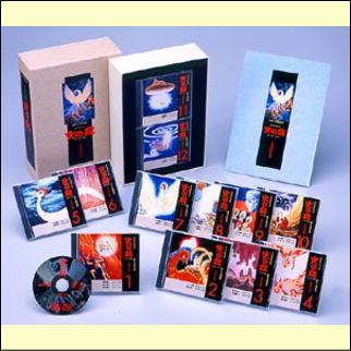 【通常送料・代引手数料0円】オーディオドラマ 手塚治虫 「火の鳥」CD-BOX(CD)