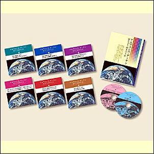 【宅配便配送・7560円以上は送料0円】アルフォンス・デーケン~死とどう向き合うか(CD)