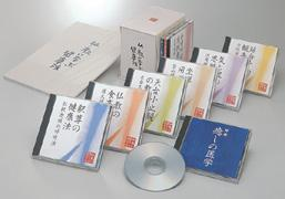 【宅配便通常送料・代引手数料0円】仏教に学ぶ健康法~鎌田茂雄(CD)