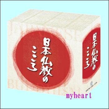 【宅配便配送】日本仏教のこころ(CD)