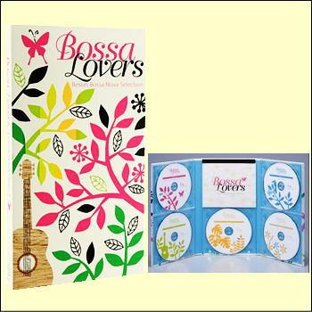 【宅配便配送】ボッサ・ラヴァーズ-リゾート・ボサ・ノヴァ・セレクション-BOX(CD+DVD)