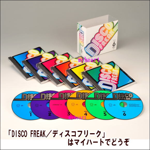 DISCO FREAK/ディスコフリーク(CD)