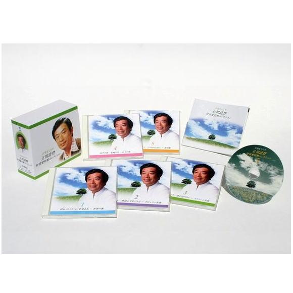 【宅配便配送】音楽をどうぞ 立川清登 抒情愛唱歌コレクション CD-BOX(CD)【t】