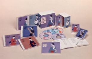 【宅配便配送・7560円以上は送料0円】美しい日本の歌ベスト120(CD)