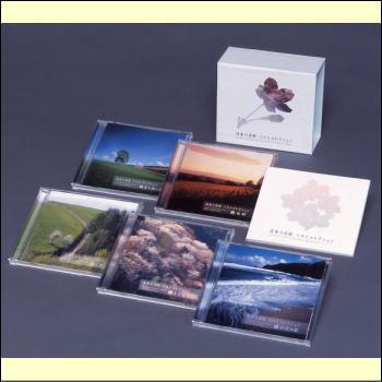 【通常送料・代引手数料0円】日本の名歌ベストコレクション(CD)