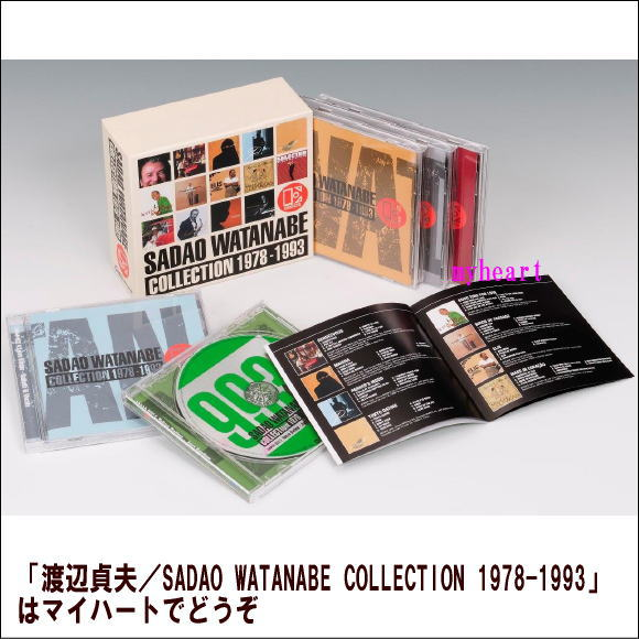 渡辺貞夫/SADAO WATANABE COLLECTION 1978-1993(CD5枚組)(CD)