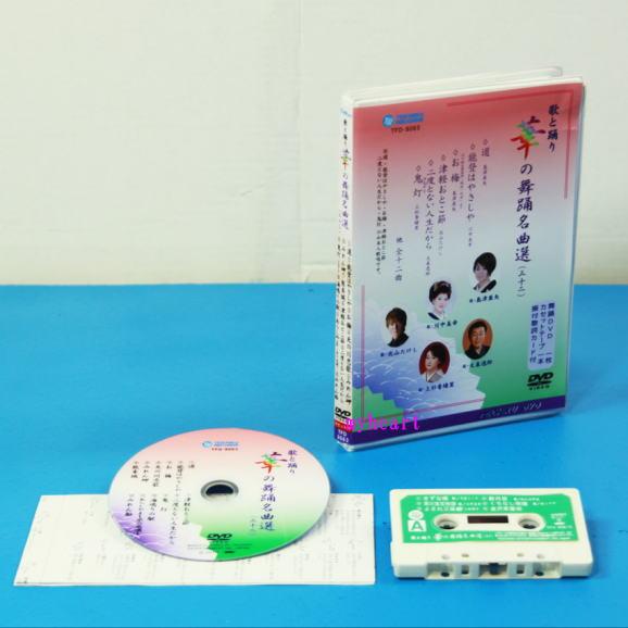 テイチクエンタテインメント歌と踊り 注文後の変更キャンセル返品 華の舞踊名曲選32 物品 宅配便配送 華の舞踊名曲選 DVD DVD 32 カセットテープ