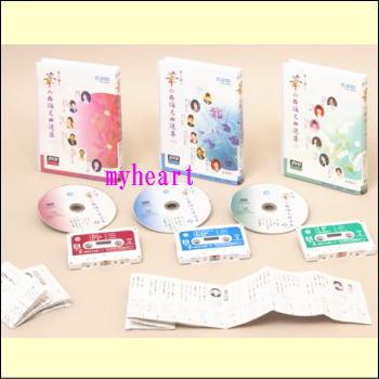 【通常送料・代引手数料0円】新華の舞踊名曲選集(DVD3枚組)(DVD)