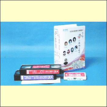 【通常送料0円】華の舞踊名曲選(6)(VHS)