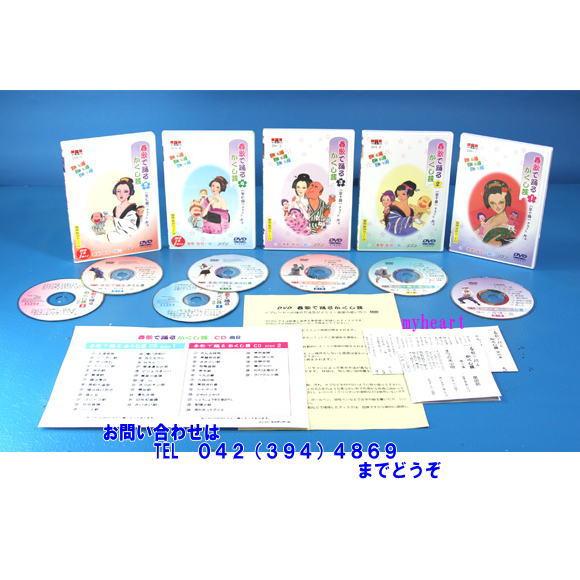 【通常送料0円】替え唄・歌詞カード付き 春歌で踊るかくし芸(DVD5枚組+CD2枚組)(DVD)