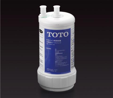 TOTO 取り替え用浄水器カートリッジ 浄水器水栓(ビルトイン形)用 TH634-2