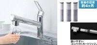 タカラスタンダード 取換用カートリッジ(3個入り)【浄水器内蔵ハンドシャワー水栓用】 TJS-TC-S11  【CP】