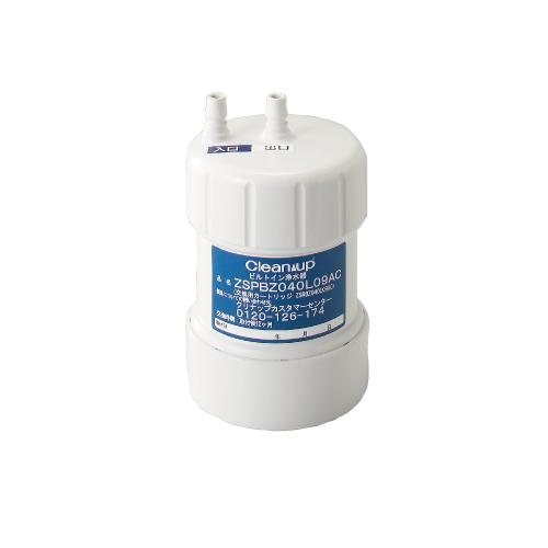 クリナップ(Cleanup) ビルトイン浄水器交換用カートリッジ(ZSPBZ040L09AC用)浄水器交換カートリッジ 交換用 キッチン 浄水器カートリッジ 浄水カートリッジ 交換カートリッジ 交換用カートリッジ ZSRBZ040L09AC
