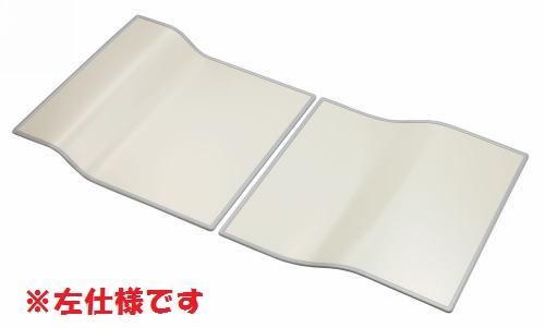 クリナップ(Cleanup) 風呂フタ(組みフタ/アクリア用/スムーズ浴槽用/L:左仕様) S16-4AKL