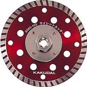 カクダイ(KAKUDAI) サイレントカッター(呼125) 6085-125