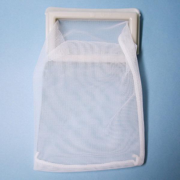 ゆうパケット配送 代引不可 メール便 ゆうメール ゆうパケット対応 42044612 東芝 全自動洗濯機用糸くずフィルター テレビで話題 ストア 洗濯乾燥機 TOSHIBA