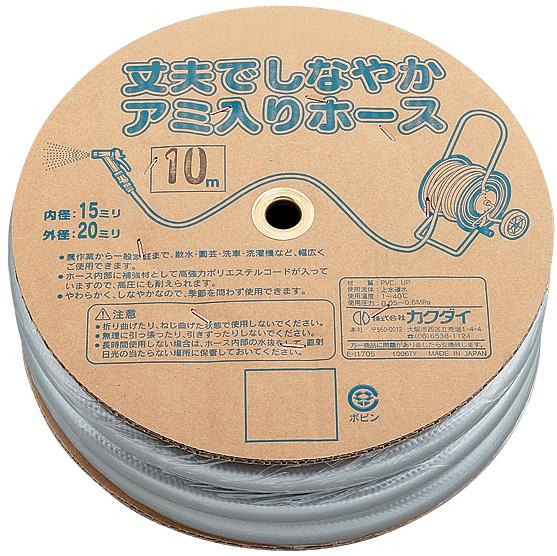 カクダイ(KAKUDAI) リサールホース 597-515-10