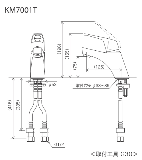KVK取付穴兼用型?洗面用シングルレバー式混合栓寒冷地用KM7001ZT