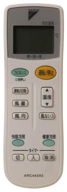 供大金(DAIKIN)房间空调使用的分售品无线遥控1523784