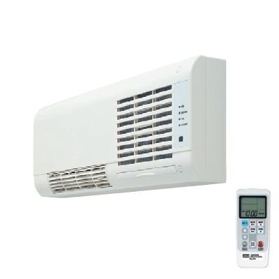 マックス(MAX) 洗面室暖房機(壁付タイプ) 洗面用 洗面用 BS-K150WL, ファームウェアスタジオ:ce1898e3 --- rods.org.uk