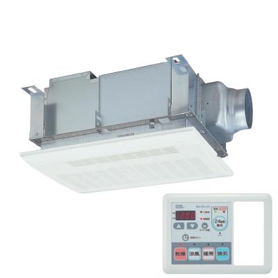 マックス(MAX) 低風量24時間換気機能付 浴室暖房・換気・乾燥機(2室換気・100V) BS-112HMNL 【特定保守製品】