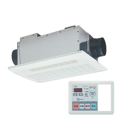 マックス(MAX) 低風量24時間換気機能付 浴室暖房・換気・乾燥機(2室換気・100V) BS-112HANL 【特定保守製品】
