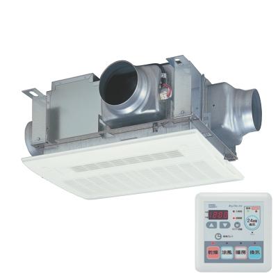 マックス(MAX) 低風量24時間換気機能付 浴室暖房・換気・乾燥機(3室換気・100V) BS-113HMD 【特定保守製品】